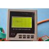 供应无线测温系统装置无线测温系统 开关柜无线测温系统装置