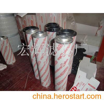 供应贺德克滤芯2600R005BN3HC