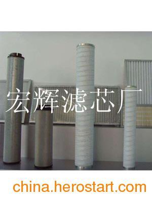 供应滤油机滤芯HC8200FDP13Z