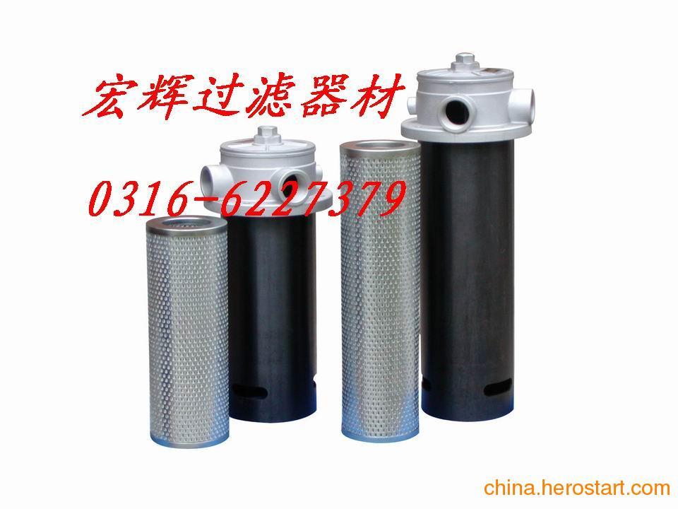 供应磨床滤芯0990D003BN3HC