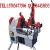 供应套丝机,2寸,3寸,4寸电动套丝机