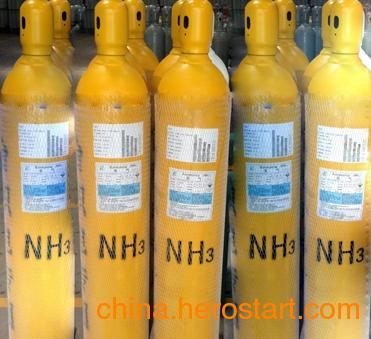 供应99.9999%氨气(液氨)分析纯氨气价格