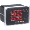 供应多功能电力仪表,数显电力仪表,可编程电力仪表*E系列120mm面板*组合电力仪表