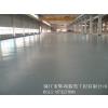 供应固化剂地坪