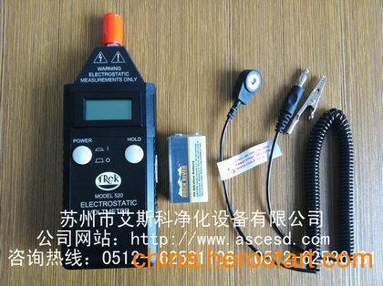 供应TREK520手持式静电电压测试仪 TREK520-1-CE手提便携手掌型静电场测试计美国进口