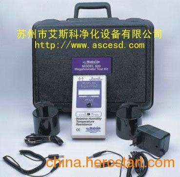 供应ACL-800兆欧仪阻抗计重锤砝码式表面电阻测试仪