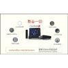 供应美国control4系列整合控制设备