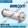 供应深圳净水器厂家直销 家用直饮机 食品级全不锈钢材质
