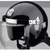 供应防暴头盔 警察防暴头盔