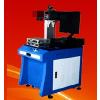 供应光纤激光打标机温州生产厂家报价