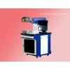 供应激光打标机,温州生产厂家价格