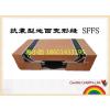 供应抗震型地面变形缝SFFS