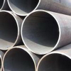 供应热扩无缝化钢管发展趋势
