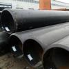 供应无缝化钢管使用
