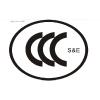 供应江苏LED灯具驱动新版CCC认证