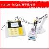 供应安莱立思PI5100 台式pH/离子浓度计