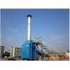 供应酸废气吸附净化器|酸雾净化器|酸雾净化设备|任丘正蓝环保