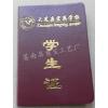供应制作证书-证书制作,资格证书定做,会员证制作,制作荣誉证书厂家