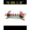 供应矿用撕裂传感器GVY200