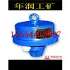 供应GQQ0.1矿用烟雾传感器