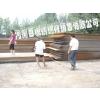 供应合金钢板20Mn2-50Mn2