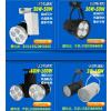 供应防辐射导轨灯,COB轨道射灯,PAR30射灯,十年研发经验