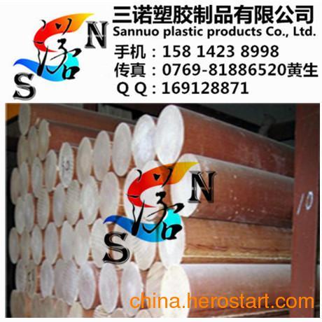 供应电木棒 酚醛树脂布棒 胶木棒 高质量性能