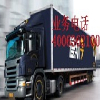 上海德邦物流公司国际物流服务feflaewafe