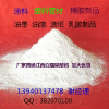 供应木塑专用超细超白轻质碳酸钙