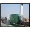 供应活性炭过滤器|活性炭净化器|活性炭吸附器|任丘正蓝环保