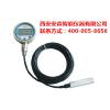 供应安森仪器ACD-200L/201L防爆耐腐蚀RS485、4~20mA通讯自带软件时时监控静压式液位计