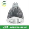 供应LED3w  5w 7w  灯杯 射灯