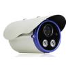 供应红外枪式监控摄像机厂家批发,龙之净半球网络监控摄像机报价
