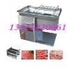 供应猪皮切丝机|牛肉切条机|大型猪皮切丝机|电动牛肉切条机|猪皮切丝机价格