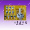 供应陶瓷自动酒具 自动酒具厂家 会议礼品
