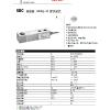 SBC-0.5t供应
