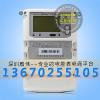 供应三相电能表|DTSD188S三相多功能电度表|0.5S级|3×57.7/100V|3×1.5(6)A