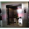 供应餐厅传菜电梯,传菜梯市场报价