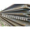 大量供应Q390GJ(C,D,E)等建筑结构钢板