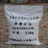 南京收购钢厂中平炉灰|价格划算的求购环保灰-恺丰化工紧急求购