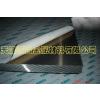 供应贵安新区耐高温不锈钢板价格 不锈钢板现货批发