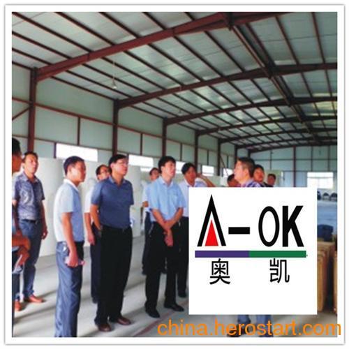 供应奥凯建筑给排水系统工程,无负压供水设备报价,广西东兴供水设备