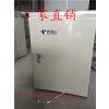 供应中国联通144芯免跳接光交箱