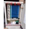 供应中国电信288芯免跳接光交箱