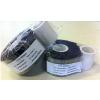 供应进口电子监管码色带  热转印色带  TTO色带