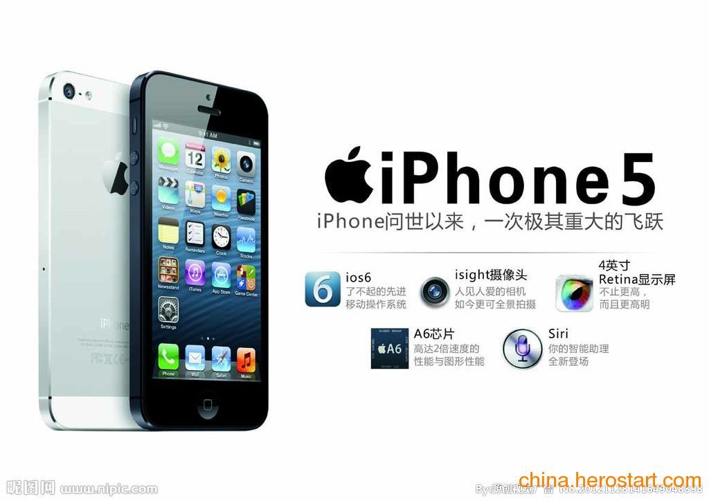 供应福州晋安火车站回收苹果手机,金鸡山回收二手三星手机