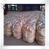 供应出口南非锻造钢球