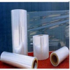 供应四川缠绕膜规格缠绕膜标准缠绕膜厚度缠绕膜标准打包机维修