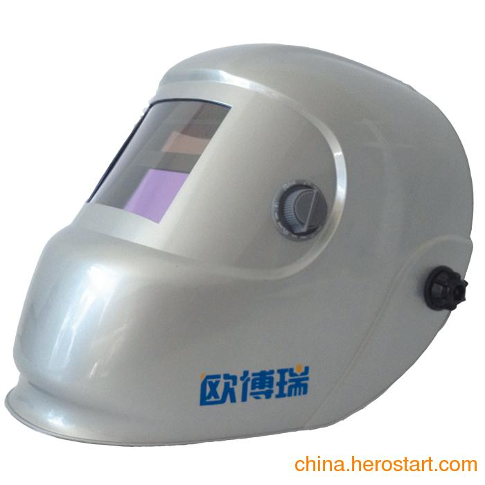 供应欧博瑞自动变光焊接面罩 电焊面罩 焊帽 非optrel