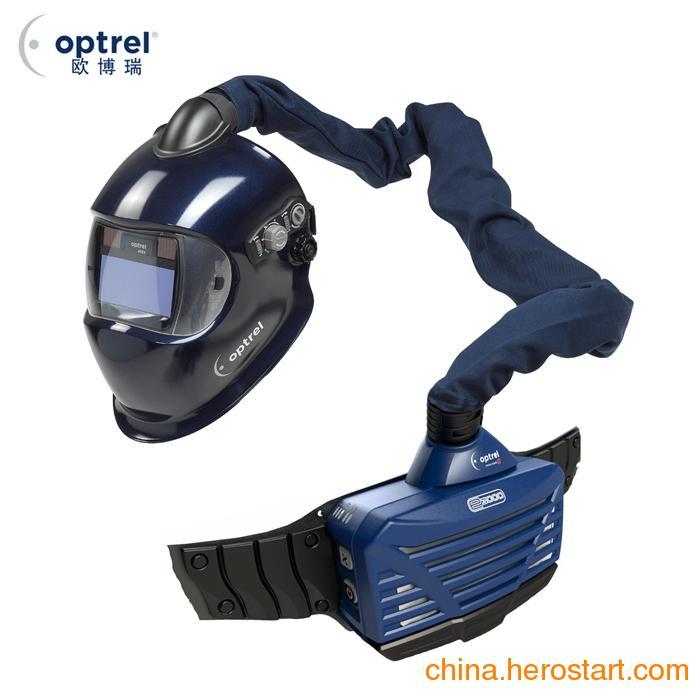 供应optrel欧博瑞 电焊面罩 电动送风呼吸器E3000